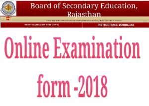 BSER Online Examination form-2018 Apply now