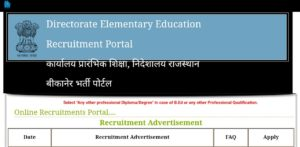 Rajasthan 3rd Grade Teacher Requirement 2016(Level-2)Revised Notification,Application Form,Cut Off