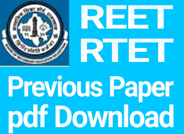 Download REET, RTET Paper in pdf, Solved Previous Paper