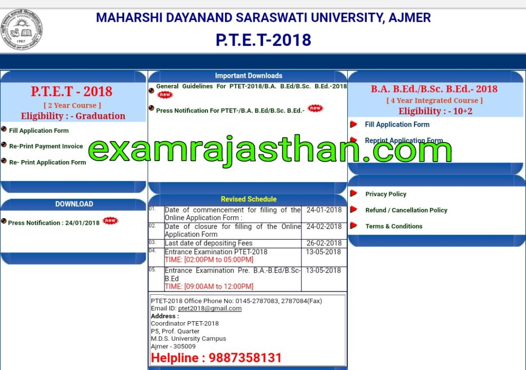 Rajasthan PTET Application Form 2018 | Syllabus | Exam Pattern | Exam Date