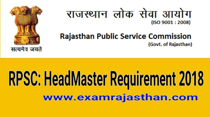 RPSC HeadMaster Requirement 2018 - Apply Online| Syllabus| Eligibility