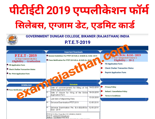 Rajasthan PTET Application Form 2019 | Syllabus | Exam Pattern | Exam Date